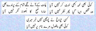 pic amjad poetry - Biography of Amjad Islam Amjad
