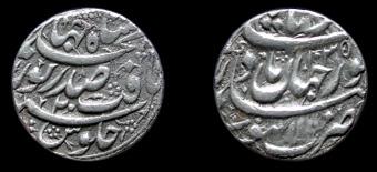 coins of noor jahan